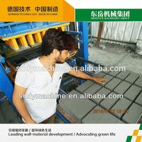 concrete color paver block making machine qt4-15 dongyue machinery group