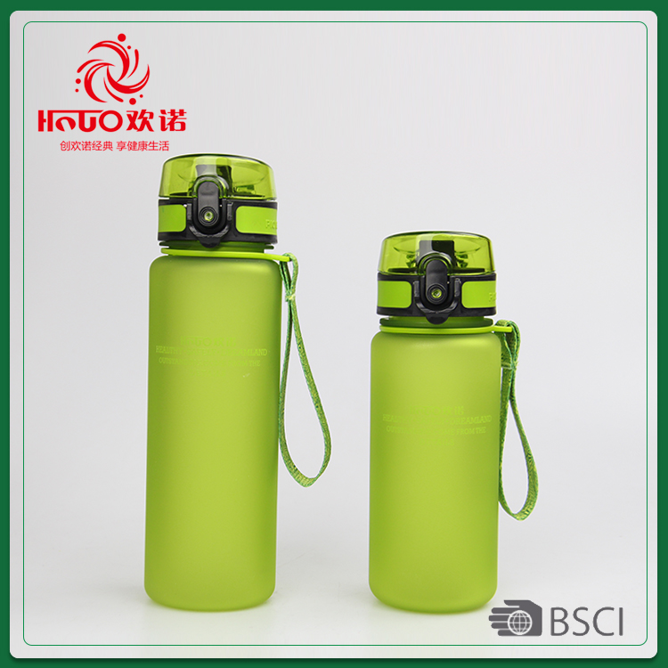 HUANNUO Sports 600ml smart water bottle