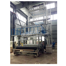 High Speed 3 Layer elevator rotary head pe film blowing machine