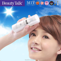 Whitening refreshing modified skin color moisturizer lotion cream