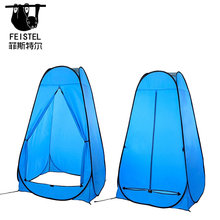 Pop Up Utilitent Privacy Portable Camping, Biking, Toilet, Shower, Beach and Changing Room Extra Tall, Spacious Tent Shelter