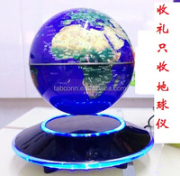 2016 New 6 inch maglev levitation suspended world globe