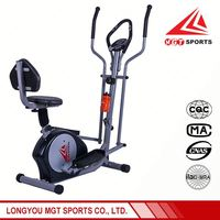 2016 New Fashion fitness exercise bike/elliptical exercise bike/mini magnetic bike