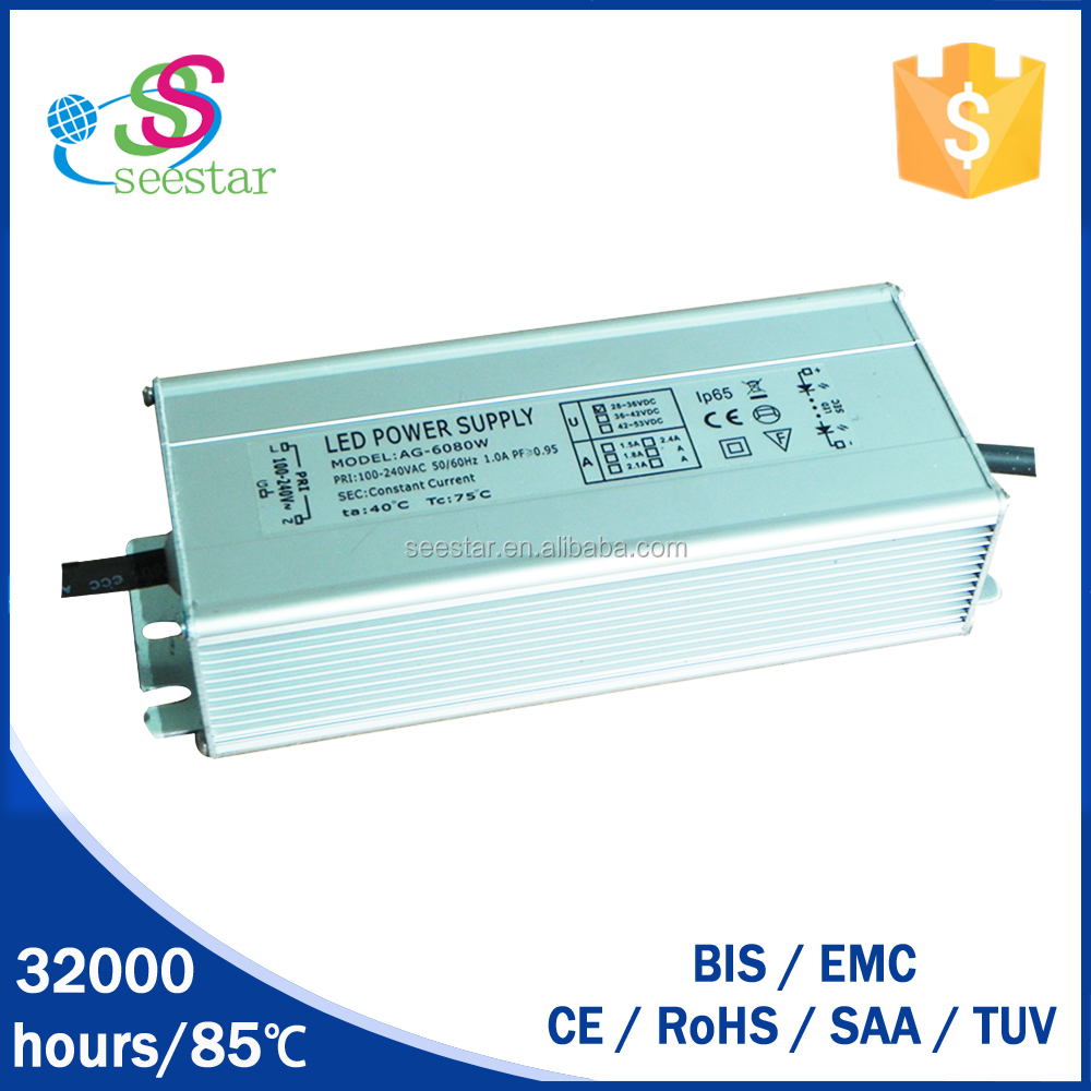 ip65 constant current 1500ma 2100ma 30-36vdc waterproof led driver 100w