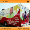 /product-detail/printed-decorative-waterproof-car-body-wrap-films-1228195414.html