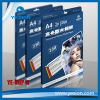 glossy photo paper /RC photo paper /lucky photo paper