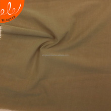 China supplier 240g 70D*420D 75 Nylon 25 Spandex control powernet fabric for girdle and corset