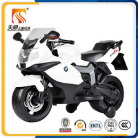 Battery power cheap brand china chopper motorcycle for children