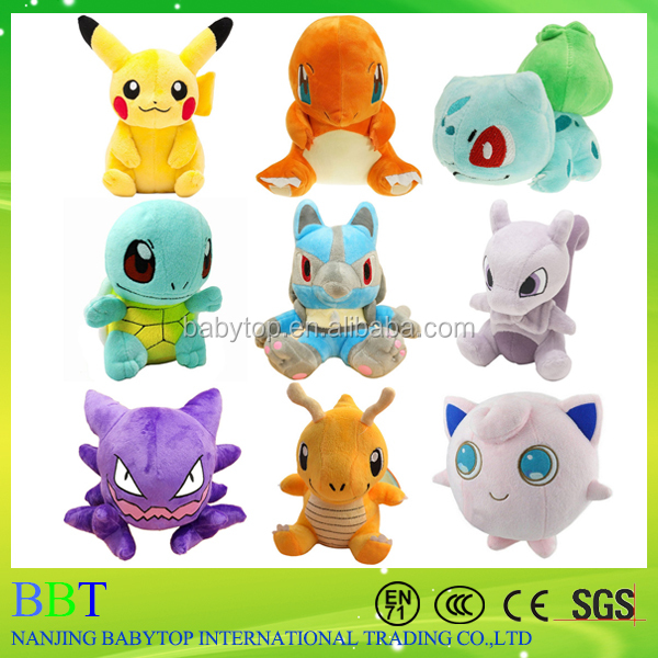 Wholesale 20-25cm Plush Toys Pokemon Stuffed Plush