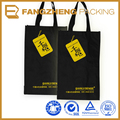 High quality custom printed logo shopping loop handle plastic bag