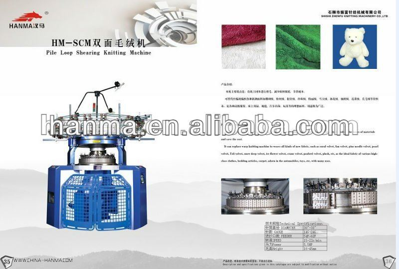 High Speed Double Jeresey Knitting Machines For Home Use