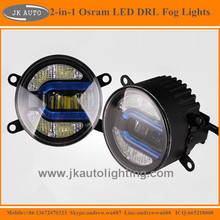 High Quality LED Fog Lamp for Mitsubishi Galant Hot Selling LED Fog Light for Mitsubishi Galant 2005 LED Foglights