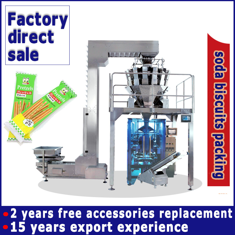 Full Automatic Electrical Weigh Filler Packing Machine For Lady Fingers Biscuits