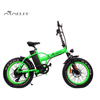 Low price 36v 350w dirt electric mountain bike for adults