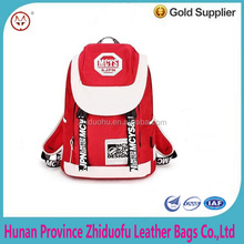 Youth Daily backpack school polyester MCYS style backpack sports bag