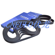 Auto Timing Belt for Honda Accord VI 112*24 PITCH: 9.525