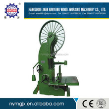 Professional durable cheap hydraulic band saw