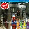 Fully Automatic Bottle Sterilization Machine For