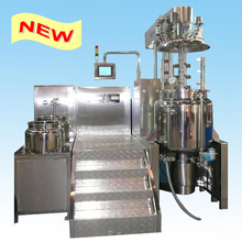 latest 2017 products vacuum mixer for shampoo