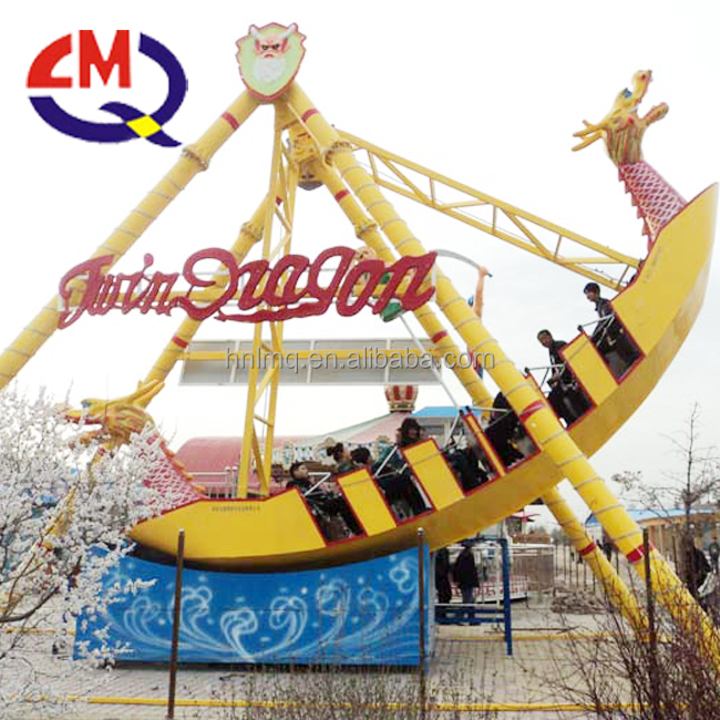 Amusement pirate ship rides swing boats for sale UAE