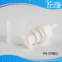 20/410 Free Samples! smooth plastic small lotion pump for plastic bottle