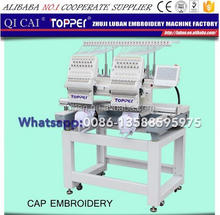 Cap embroidery machine multi-function hot selling computerized embroidery machine high Speed
