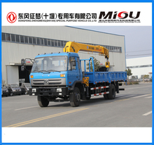 New China brand 8 ton truck mounted crane with truck