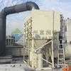 FORST High Filtration Efficiency Industrial Air Baghouse Filter Collector