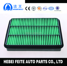 auto car spare parts green, white PU air filter 17801-30040 for TOYOTA Japanese cars wholesale distibutor