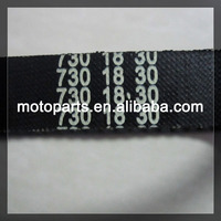 Good quality motorcycle small drive belt transmission belt 730 18 30 V belt