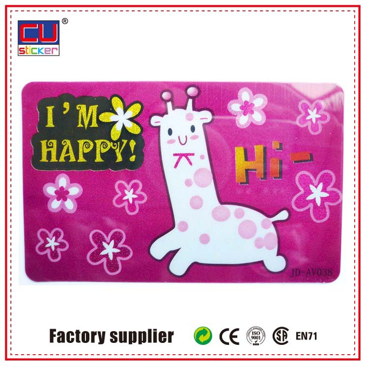 wholesale cute animal pattern off set printing cheap ID card