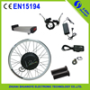 Shuangye new style 36v 500w electric bike conversion motor kit
