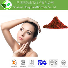 Astaxanthin - Natural astaxanthin powder/ Most Powerful Antioxidant for cosmetic/skin care