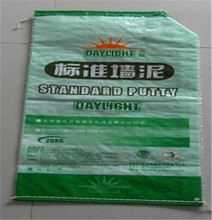 Factory price white sugar flour rice 50kg food packing pp bags for sale