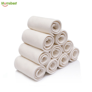 Mumsbest washable reusable white Soft Breathable Organic Bamboo Cotton Diaper Insert baby Nappies