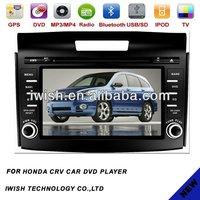 brand new android system car dvd for HONDA-2012-CRV with WIFI 3G internet