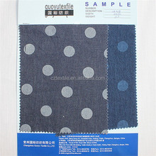 Cheapest denim jeans yarn dyed cotton fabric