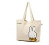Hot Sale Cotton Sheeting Natural Eco No School Student Tote Bag
