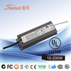 12v dc, Output Power 50W , UL waterproof LED Driver/LED POWER SUPPLY VF-12050D1310