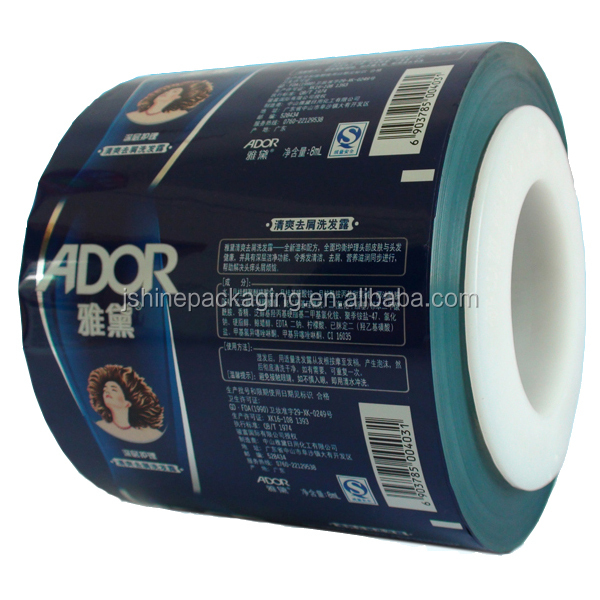 jelly packaging roll film