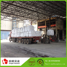 plant bulk 50kg Ordinary Portland Cement 42.5/R with low price