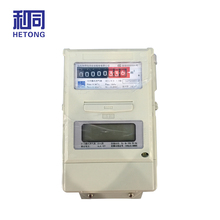 Domestic prepayment gas meter manufacturers for sale