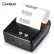 Portable Mini 80mm Thermal Printer Bluetooth Android 3 inch Receipt POS printer