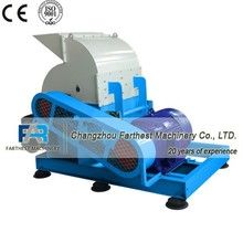 Good Price Small Hammer Mill Crusher For Wood Chips