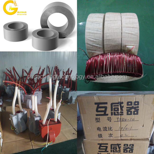 200/5a ct current transformer ring type