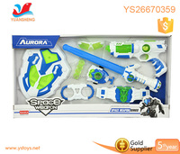 Aurora toy weapon robotic weapons for sale light and sound electirc gun