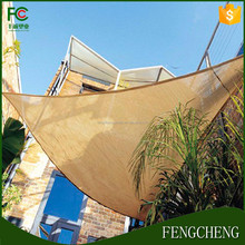 2018 greenhouse sun shade / Colourful Outdoor Plastic Car Park Shade Sail