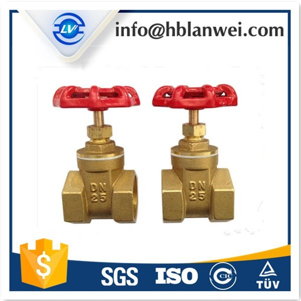 China suppliyer non-rising stem type cast bronze gate valve with prices