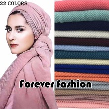 Women maxi crimped hijabs shawls oversize head wraps soft long muslim premium viscose crinkled plain hijab wrinkled scarf