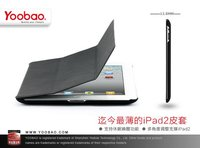 YOOBAO Ultra slim leather case for ipad2 Black